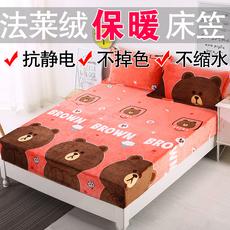 法兰绒床笠单件加厚珊瑚绒1.5/1.8m米床套保暖床罩席梦思保护套绒