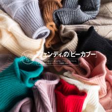 2017秋冬新款半高领羊绒衫女短款修身套头加厚毛衣韩版针织打底衫