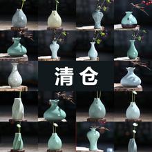 饰品水培小花瓶容器摆件客厅桌面插花干花 清新个性 陶瓷植物家居装