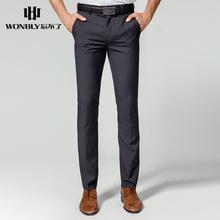 忘不了男装青年时尚修身长裤工作装上班裤子直筒商务绅士西裤