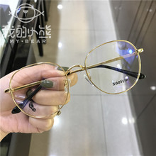 Short-sighted spectacle frame, big-faced women's round face net, red square-faced men's retro spectacle frame, anti-blue light tide, literary and artistic habitat