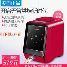 Midea/美的 MM-TSZ2032/TLC2000面包机家用全自动和面智能撒料机