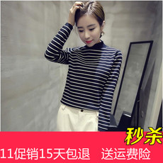2017秋冬新款女装高领修身显瘦纯棉黑白条纹长袖T恤女打底衫上衣