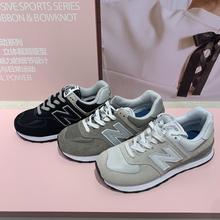 时尚 运动鞋 男鞋 EGK ML574EGW New 女鞋 Balance 情侣复古休闲鞋 EGG
