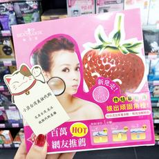 台湾 sexylook极美肌草莓粉刺净空套组T区护理套装去黑头导出液