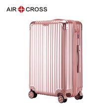 行李箱男大容量28寸旅行箱女26万向轮20小韩版 24皮箱子学生拉杆箱