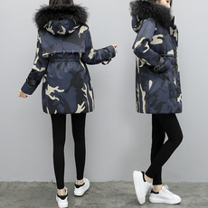 2017冬装新款韩版迷彩羽绒服女中长款大毛领羽绒衣收腰显瘦外套女