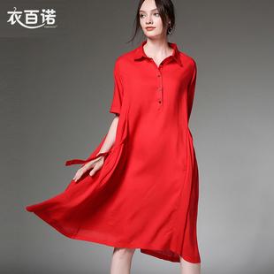 衬衫领连衣裙女夏加大码宽松显瘦微胖妹妹180斤200斤可穿棉麻长裙