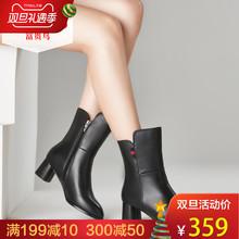 富贵鸟女靴2018冬季新品中筒靴头层牛皮女士皮靴英伦风骑士靴尖头