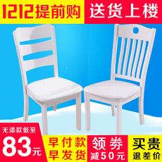 白色实木餐椅餐厅靠背椅简约现代中式木凳子家用白色餐椅实木椅子