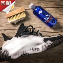 清洗去污 洗鞋 洗护清洁剂翻毛皮椰子网面运动鞋 伙伴运动 球鞋