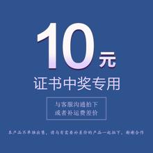 中国地质大学珠宝检测中心GIA玉石鉴定证书费用链接