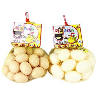 仿真鸡蛋鸭蛋 儿童玩具鸡蛋 diy创意仿真彩绘鸡蛋壳 幼儿园教具