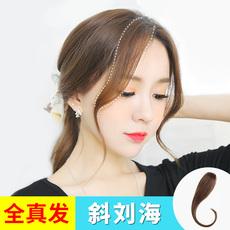 中分刘海假发片真发隐形无痕两侧修脸偏分神器斜刘海女假发刘海片
