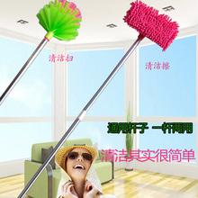 一杆二用擦墙拖把蜘蛛网扫屋顶刷 加长平板拖把 天花板清洁扫把