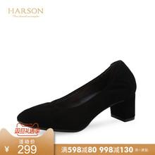 哈森 秋冬简约羊皮纯色浅口女鞋 圆头套脚粗跟中跟女单鞋 HL61205