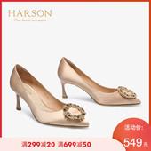 哈森2019春季新款时尚水钻饰扣单鞋女 细跟宴会婚鞋高跟鞋HS97108