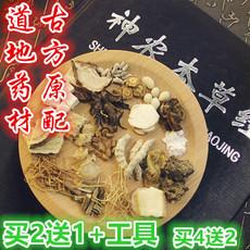 慈禧御用玉容散 中yao祛斑美白面膜粉 嫩肤养yan去黄气 古方珍品