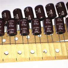 日本化工电解电容 35v470uf 10x16 105度 黑金刚KMQ系列全新原装