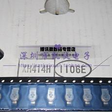 XH414H-II06E电容  后备电池 可充电电容 0.07F 3.3V