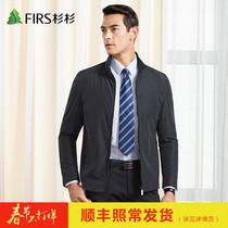 外套商务绅士立领夹克休闲薄款 杉杉秋季男士 上衣短款 外套茄克