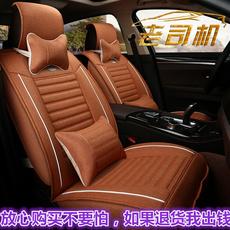 百顺百祥全包围汽车坐垫四季通用秋冬季专用座套PU皮绒小车座椅套
