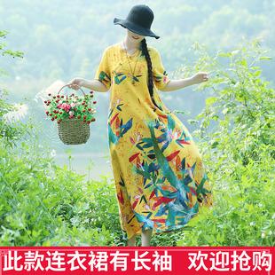 复古棉麻短袖长裙2018夏季新款民族风女装文艺盘扣印花大摆连衣裙