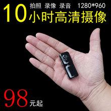 高清小型摄像机迷你插卡录像机免接线摄像头数码 照相机记录仪小DV