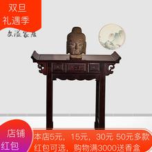 条案条几中堂案台案几玄关桌新中式红木条案书案实木翘头案桌供桌