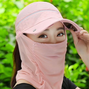 遮阳帽女夏天骑车护颈遮脸防晒折叠透气防紫外线户外空顶太阳帽子遮阳帽