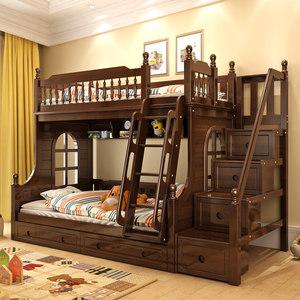 男女孩实木双层床两层上下床高低床子母床儿童床成人橡木母子床