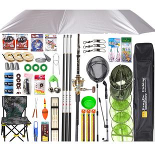钓鱼竿套装组合 全套鱼杆碳素手竿垂钓鱼具用品超轻超硬渔具套装