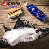 清洗去污 洗护清洁剂翻毛皮椰子小白鞋 荣耀运动 网面运动鞋 球鞋