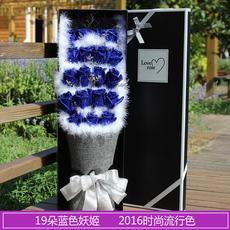 蓝色妖姬鲜花礼盒蓝玫瑰花束送女友生日鲜花速递 同城 上海配送