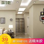 酒店工程环保纯色壁纸 素色墙纸简约现代卧室客厅沙发背景墙家装