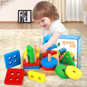 木制婴幼儿童 宝宝益智力立体拼图几何积木套住玩具1-2-3-4周岁半拼图