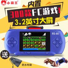 小霸王PSP游戏机掌机儿童益智FC怀旧抖音迷你俄罗斯方块掌上游戏机