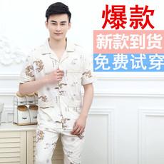 加大码特价睡衣男士短袖纯棉质夏季全棉睡衣男款家居服套装男装