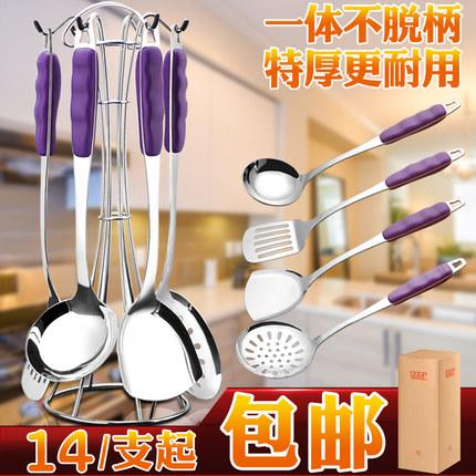 厨房锅铲炒菜铲子不锈钢厨具套装全套勺铲子汤勺漏勺烹饪工具炊具