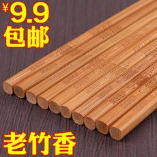 竹筷子套装家用天然无漆无蜡高端家庭装10双雕花筷子碳化竹不变形