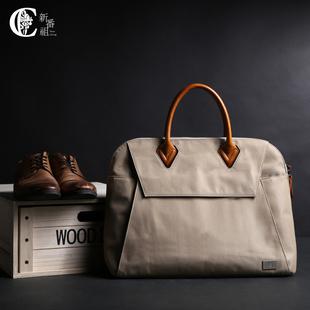 男包手提包横款公文包男士商务包个性帆布包苹果电脑包男女休闲包