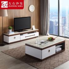 左右大理石茶几电视柜简约现代客厅储物组合小户型家具套装028A+D