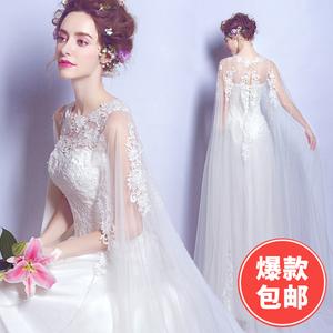 天使嫁衣 豪华仙美 公主新娘旅拍外景冬天冬季拖尾婚纱礼服2558婚纱