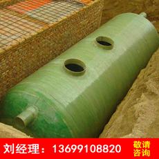 1234/5/6/7/8立方农村小型家用成品玻璃钢化粪池蓄水箱1-100立方