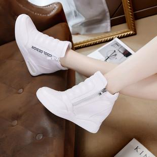 韩版内增高女鞋秋季休闲鞋高帮鞋白色坡跟运动鞋双拉链纯色女单鞋