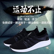 青少年学生透气网面休闲鞋圆头欧美时尚潮流新款低帮运动跑步鞋子