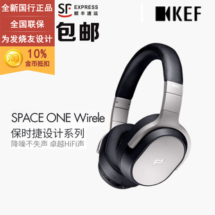 KEF PORSCHE DESIGN SPACE ONE Wireless 蓝牙耳机 无线降噪耳机