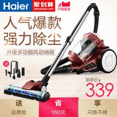 海尔吸尘器家用强力除螨HC-X3C大功率小型迷你超静音手持地毯卧式