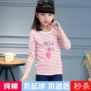 女童打底衫春秋季薄款中大童10宝宝长袖条纹圆领春装儿童纯棉t恤
