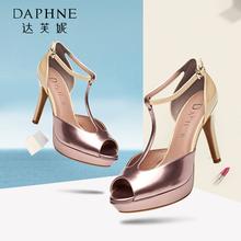 达芙妮女鞋 夏季时尚高跟女凉鞋 防水台丁字带包跟鱼嘴凉鞋